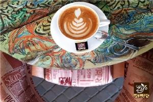 زی کافه