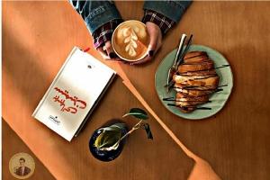کافه کتاب کسب  و کار (1)