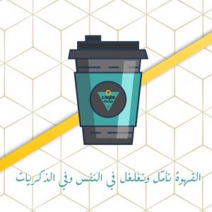 کرپ کافه عمان (1)