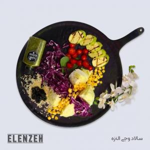 النزه کافه رستوران (19)