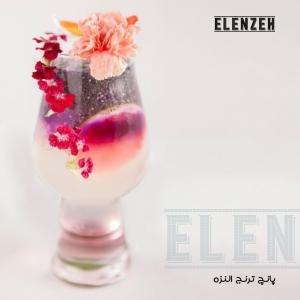 النزه کافه رستوران (22)