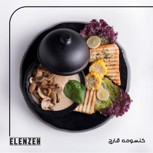 النزه کافه رستوران (25)