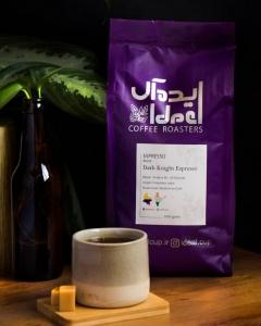 فنجان ایده آل رستری قهوه (4)