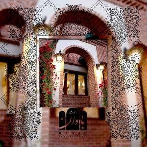 كافه رستوران عمارت باوان (4)