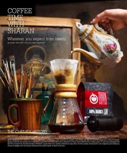 قهوه شاران  (8)