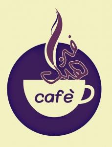 کافه فرهنگ ameh book cafe logo