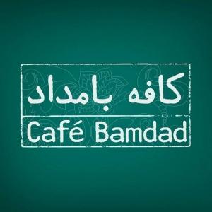 cafe bamdad 10