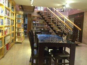 کافه کتاب آمه cafe book aame v2 2