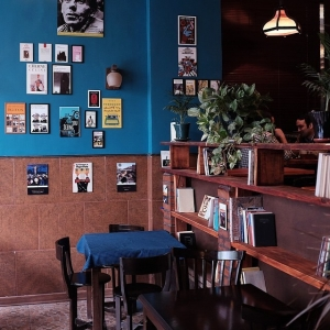 cafe dar new 11