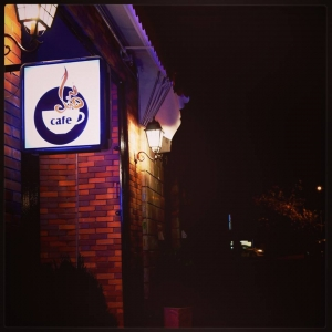 کافه فرهنگ cafe farhang 3