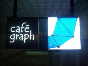 کافه گراف cafe graph 19