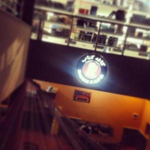 کافه کتاب cafe ketab 3