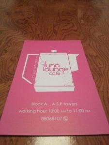 کافه لونا لانژ cafe luna lounge 11