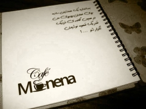 cafe manena 2