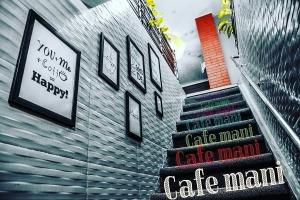 cafe manii 2