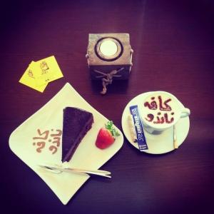 کافه ناندو cafe nando 3
