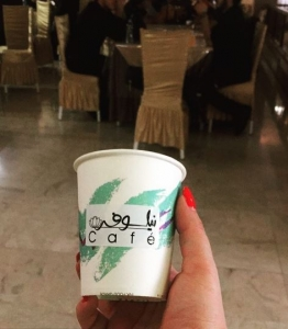 cafe niloofar (10)
