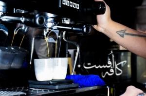 کافه افست cafe offset (10)