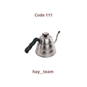 hay team (1)