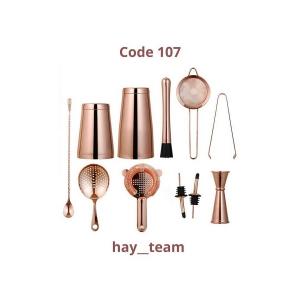 hay team (3)