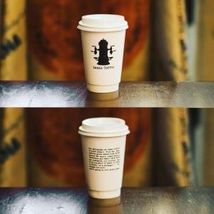 lamiz coffee enghelab 21
