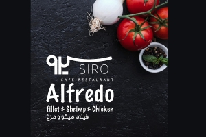 sirocaferestaurant 498