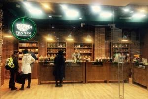 tea shop cafeyab new 1