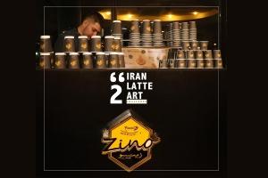 zinocafe 3