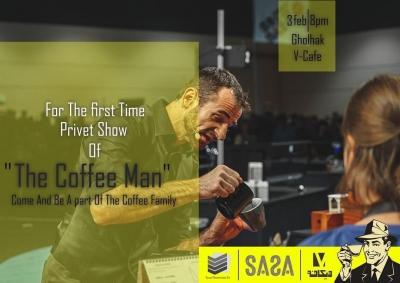 فیلم مرد قهوه