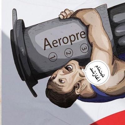 ثبت نام سومین دوره مسابقه ملی ائروپرس ایران