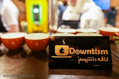 کافه دانتیسم در مکان جدید