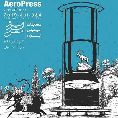 نتیجه چهارمین دوره مسابقات ملی ائروپرس ایران