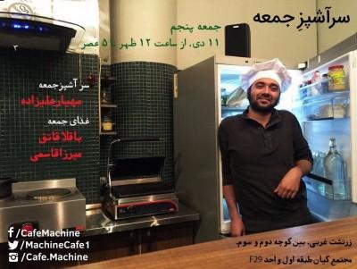 cafe news 2 3