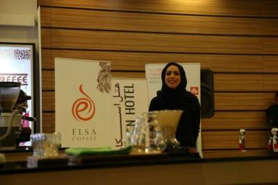 expo second cafeyab 25