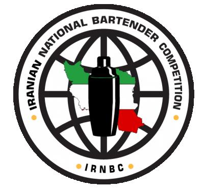 نتیجه فینال مسابقات ملی نوشیدنیهای ترکیبی ایران