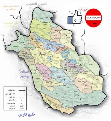 تعطیلی کافههای شیراز جهت جلوگیری از شیوع ویروس کرونا