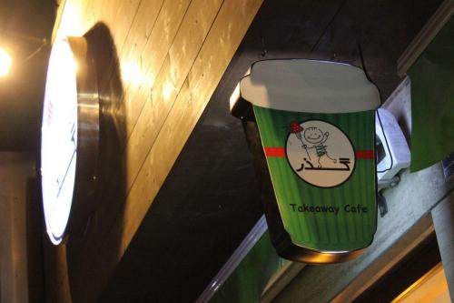 کافه گذر