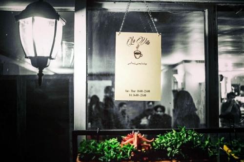 کافه لا ویتا