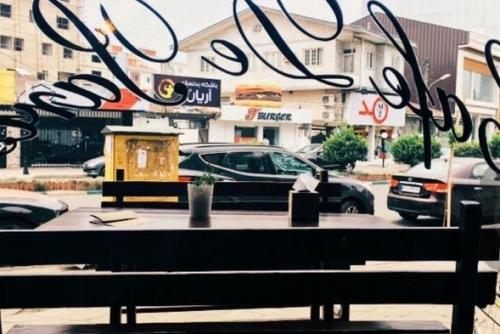 کافه پاریس