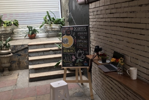 ال کافه
