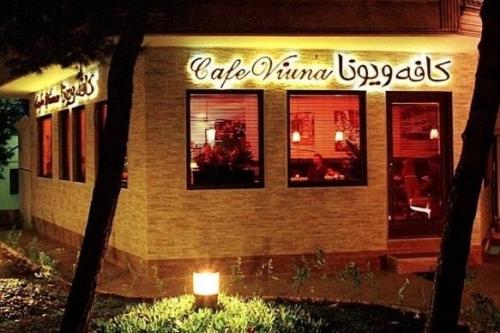 کافه ویونا پاسداران