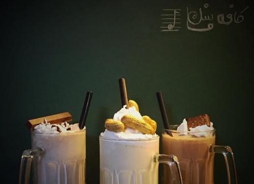 کافه سل فا