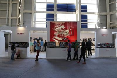 نمایشگاه تخصصی قهوه، چای و صنایع وابسته (اکسپو) expo new 3