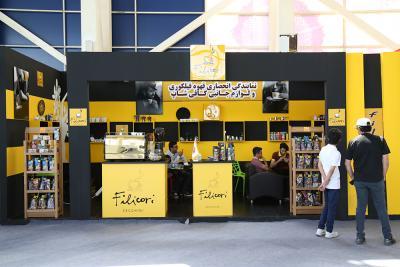 نمایشگاه تخصصی قهوه، چای و صنایع وابسته (اکسپو) expo new 7