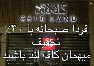 cafe news 2 7