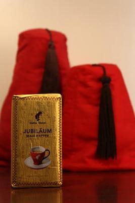 قهوه فرانسه ژولیوس