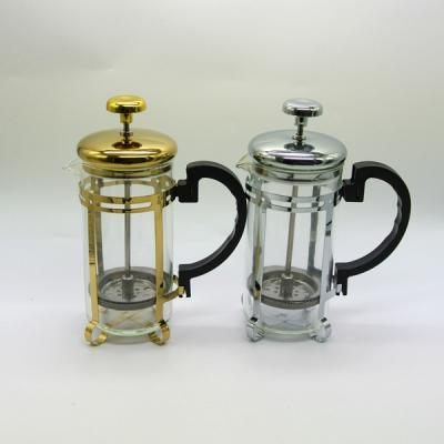 فرنچ پرس گتر french press gater new 2