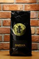 قهوه باریستا لمیز
